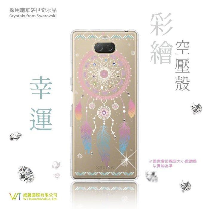 【WT 威騰國際】Sony Xperia 10 / Xperia 10+_『幸運』施華洛世奇水晶 彩繪空壓 軟殼 保護殼