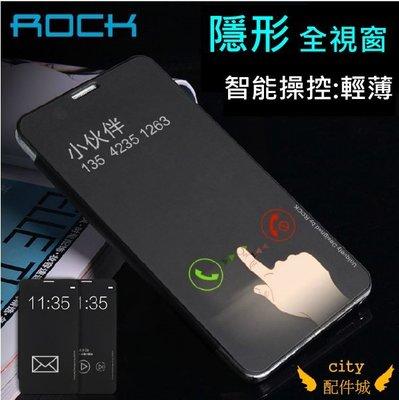 [配件城] ROCK 博視 S7 S6...