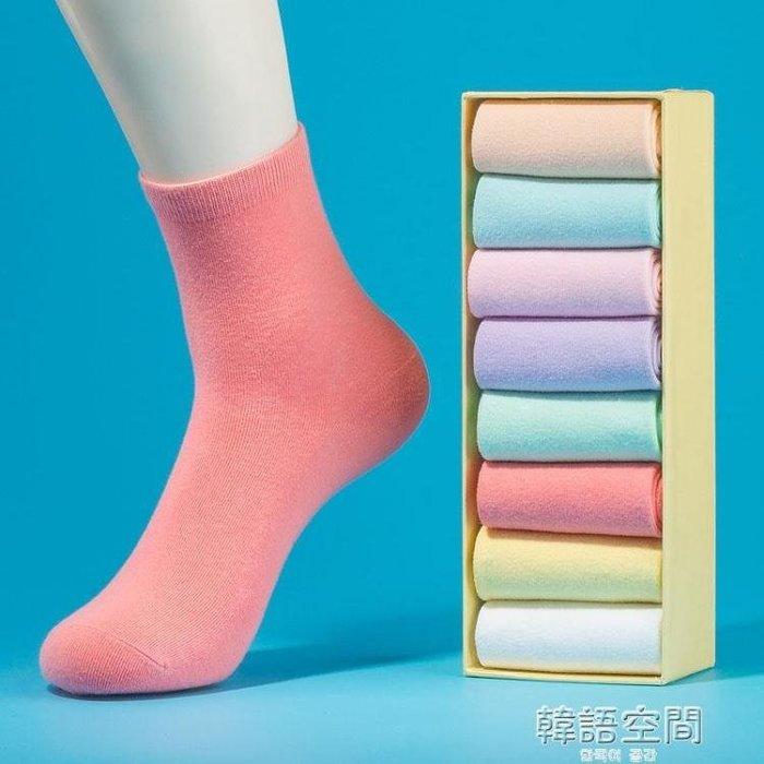 襪子女純棉中筒襪春秋女士純色棉襪韓版學院風秋季全棉秋冬季長襪
