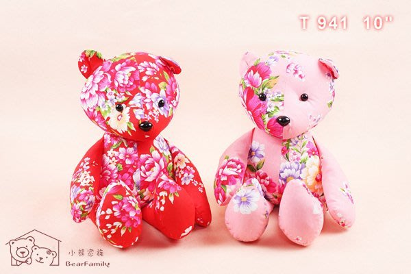 坐姿26公分,全身40公分傳統客家大花布泰迪熊 粉紅色、大紅色~*小熊家族*~ 泰迪熊專賣店~
