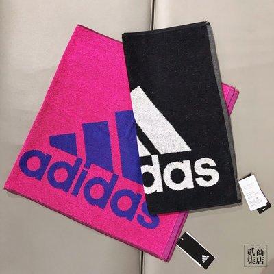 (貳柒商店) adidas TOWEL (S) 毛巾 運動毛巾 100x50 黑白 DH2860 桃紅 DQ1810 宜蘭縣