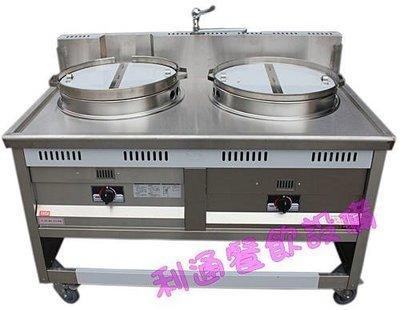 利通餐飲設備》煮麵機-7煮 1湯 (圓孔) 七孔ㄧ湯 圓型煮麵機