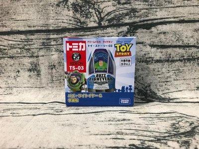 《GTS》 TAKARA TOMY 迪士尼小汽車 玩具總動員4 巴斯光年&太空船_DS13409