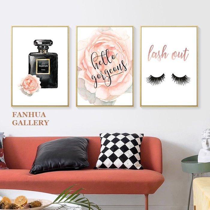 C - R - A - Z - Y - T - O - W - N 時尚英文花卉香水瓶掛畫精品店輕奢裝飾畫個性簡約睫毛版畫