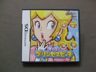 ※現貨『懷舊電玩食堂』《純正日本原版、盒裝、3DS可玩》【NDS】超級碧姬公主