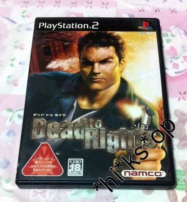 $120   PlayStation (PS 2) 超好玩 Dead to Rights 正義戰警