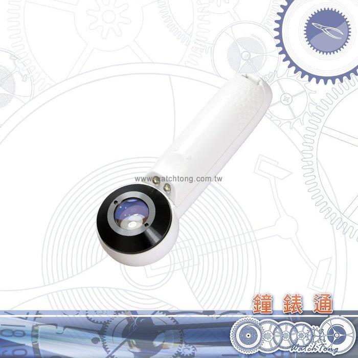 【鐘錶通】09A.2101 LED 40倍放大鏡/手拿式珠寶放大鏡├放大工具/鐘錶維修工具/珠寶鑑賞工具┤