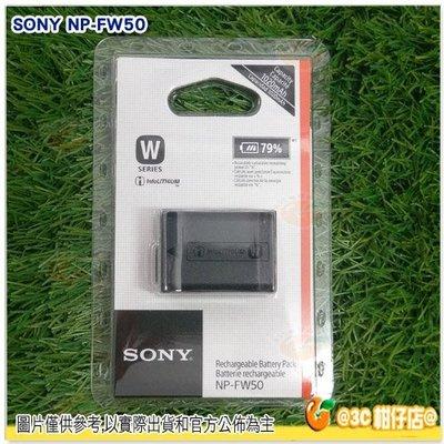SONY NP-FW50 原廠電池 吊卡包裝 NEX-5R NEX-5T NEX-6 RX10 A7 A7r