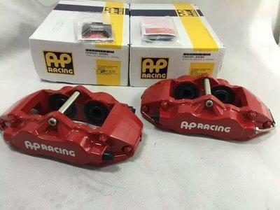 AP 卡鉗 預定專用賣場 AP5200 AP9200 AP8530