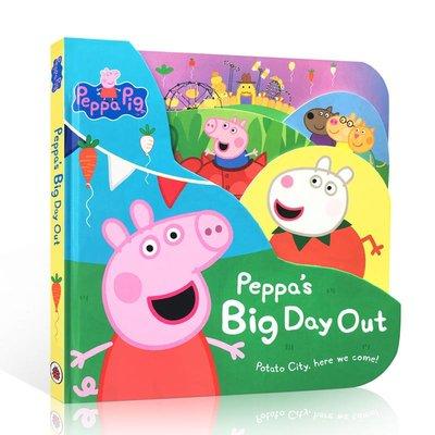 粉紅豬小妹系列 英文原版繪本 Peppa Pig Peppa's Big Day Out 小豬佩奇大開本異形紙板書3-6