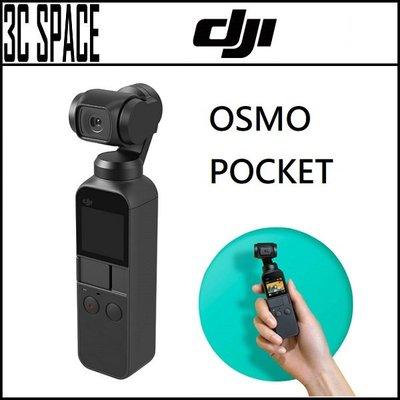 [3C SPACE] DJI Osmo Pocket 口袋雲台相機