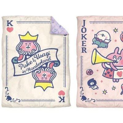 現貨 7-11 卡娜赫拉的小動物 夏日夢遊仙境「 國王款」雙面薄被