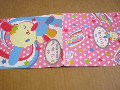 Sanrio Usahana 2003年大貼紙