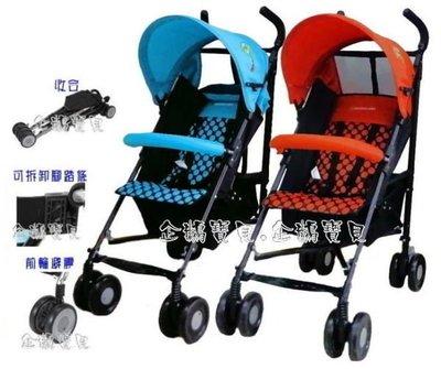 @企鵝寶貝二館@ you&me-媽媽愛 mamalove 嬰兒單向手推車 B03-HR