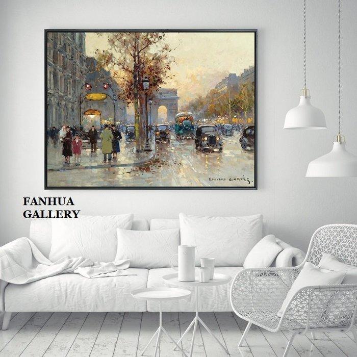 C - R - A - Z - Y - T - O - W - N 科爾特斯抽象風景裝飾油畫巴黎街景掛畫印象派大師名畫抽