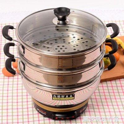 ZIHOPE 多功能煮粥點電炒鍋家用炒菜煮火鍋一體鍋電燉蒸鍋小家電廚房電器ZI812