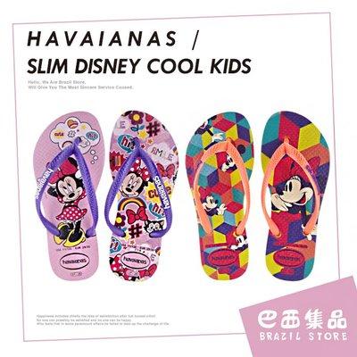 HAVAIANAS Slim Disney Cool Kids 窈窕米妮(孩童)