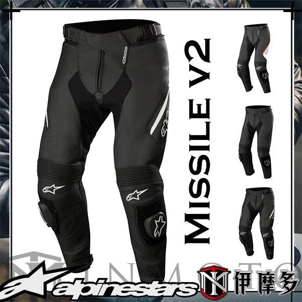 伊摩多※義大利Alpinestars Missile V2 防摔皮褲牛皮 滑塊 CE認證 。黑白3120519