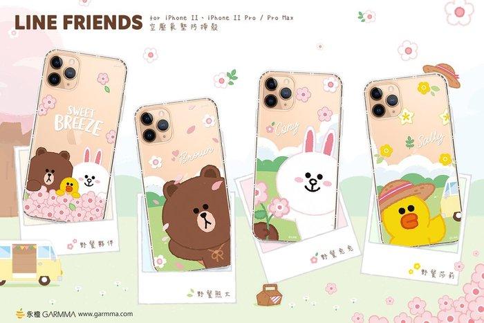 GARMMA LINE FRIENDS iPhone 11/Pro 系列 軟質保護殼
