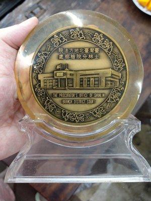 大草原典藏,台灣紀念章,特價一天
