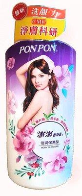 【B2百貨】 澎澎沐浴乳-倍潤保濕型(1500g) 4710186051241 【藍鳥百貨有限公司】
