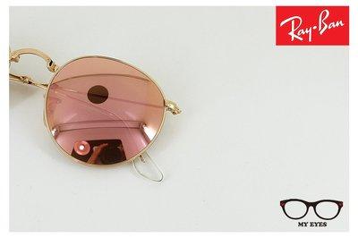 【My Eyes 瞳言瞳語】Ray Ban 雷朋經典品牌 RB3532 001/Z2 摺疊水銀鏡片太陽眼鏡 旭日公司貨