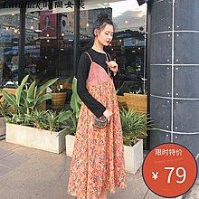 Littleluck~女裝梅子熟了絲絨拼接雪紡連身裙 復古香港碎花吊帶裙女2019春裝新款