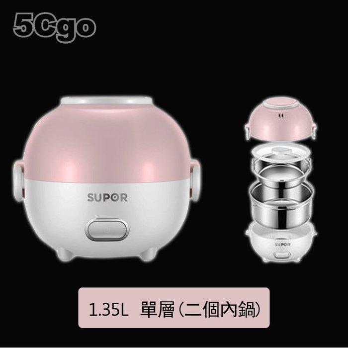 5Cgo【智能】蘇泊爾加熱飯盒保溫可插電電熱蒸煮熱飯帶飯桶神器上班族便攜便當 220V 單層1.35L 粉色 含稅