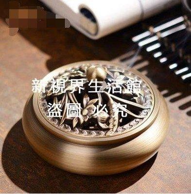 【新視界生活館】純銅香爐 新款創意黃銅檀香爐居室佛具用品香熏仿古 盤香爐