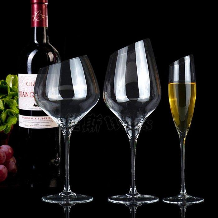 聚吉小屋 #水晶紅酒杯波爾多高腳一體成型家用葡萄酒杯斜口高雅純手工香檳杯