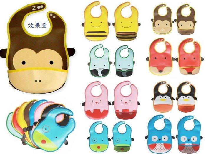 立體耳朵造型 反摺式口袋型/防水圍兜/口水巾  kimiss【WM012】
