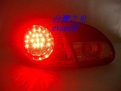 《※台灣之光※》全新TOYOTA豐田COROLLA ALTIS 04 05 06 07年1.8Z版樣式LED尾燈組4片