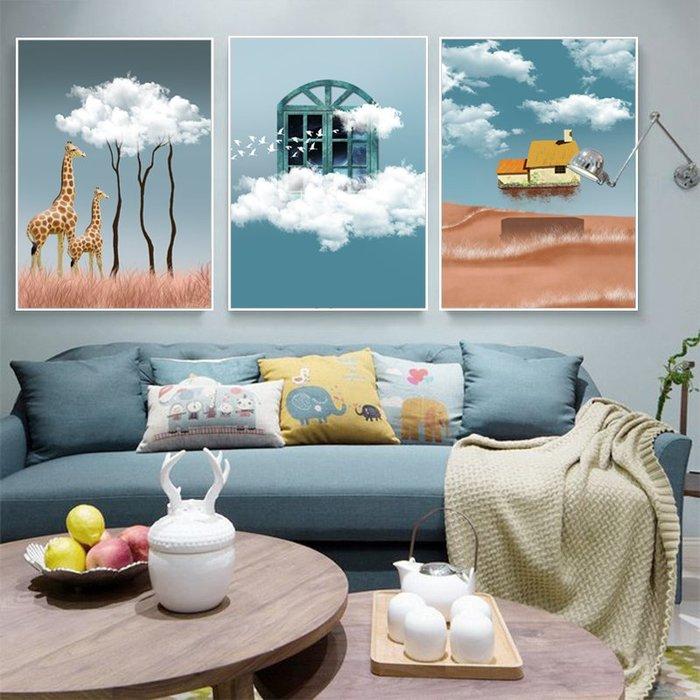 三幅一組油畫布 長頸鹿雲朵房子 畫芯/畫布/30X40☺暖暖屋☺傢居藝術館
