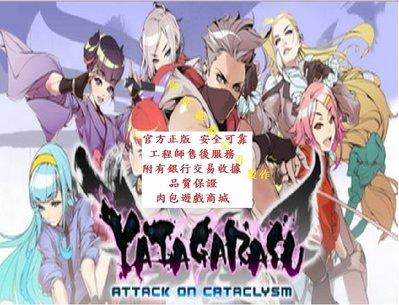 PC版 肉包遊戲 STEAM 八咫烏:災變攻擊Yatagarasu Attack on Cataclysm