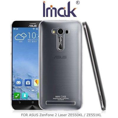*phone寶*IMAK ASUS ZenFone 2 Laser ZE550KL/ZE551KL 羽翼II水晶保護殼