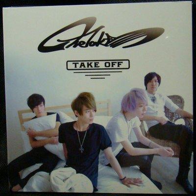 One Take樂團 / Take Off 啟程