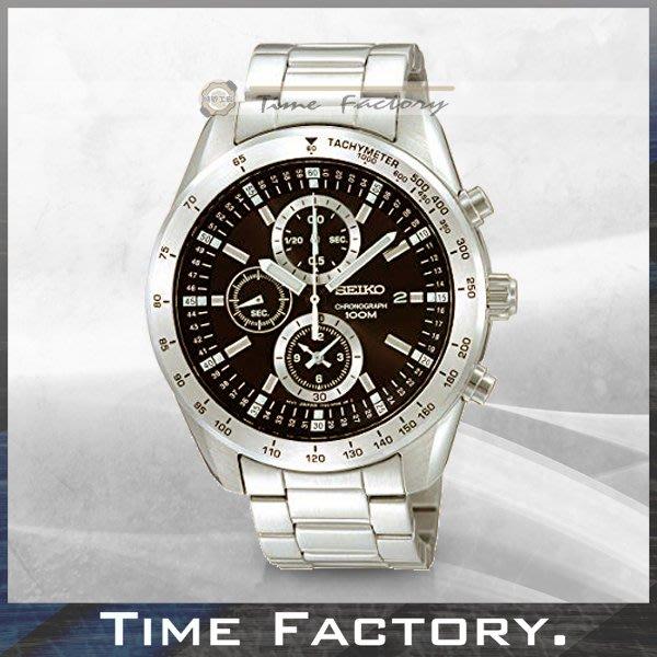 【時間工廠】全新原廠正品 SEIKO 三眼計時鬧鈴腕錶 清倉特賣 SNDB53P1