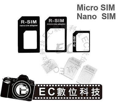 【EC數位】apple iphone 5 nano sim card 轉換 IPHONE4 4S Micro Sim 轉 台中市