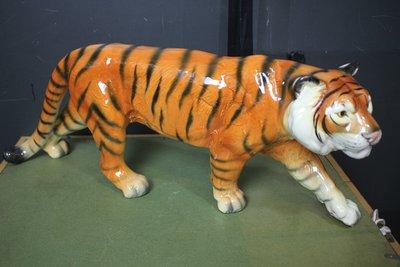 德國高寶瓷 Goebel  老虎