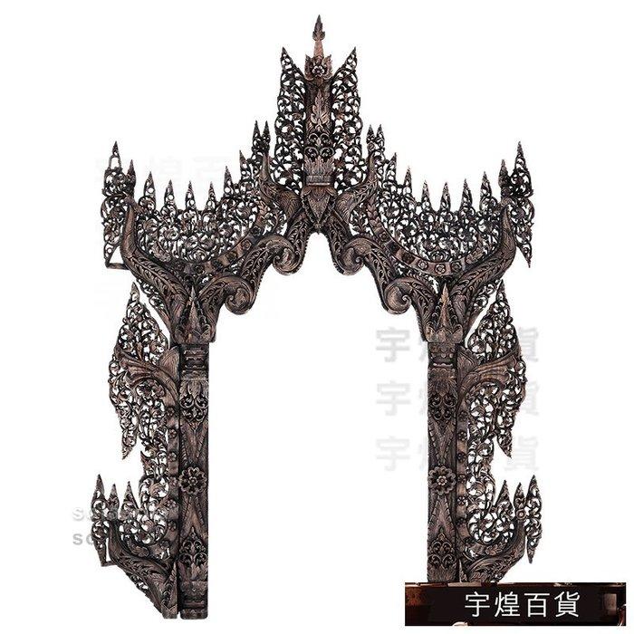 《宇煌》會所雕花門口門框裝飾品門廳鏡框掛飾東南亞泰國木雕泰式_Rrhr