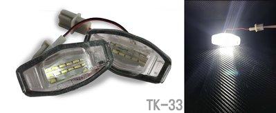LED車牌燈 HONDA本田專用車牌燈 專車專用 Civic Vll4 5D  Legend  Accord 4D