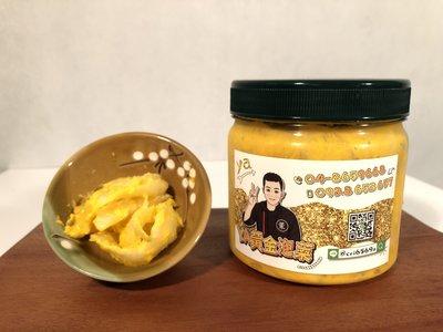 『原點小農』 YA黃金泡菜-黃金泡菜