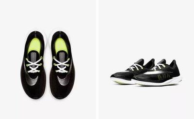 日本代購 Nike Future Speed AH3431-001 童鞋(Mona)