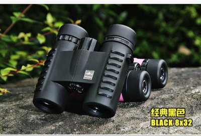[黑色大目鏡陞級款]正品鯊魚高倍高清CX雙筒望遠鏡8x32成人兒童演唱會手機微光夜視 新台幣:948元 新北市