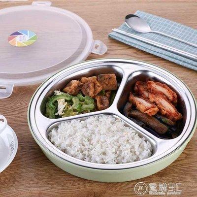 304不銹鋼保溫分格飯盒成人大號便當盒學生餐盒圓形分隔密封餐盤 潮流世家