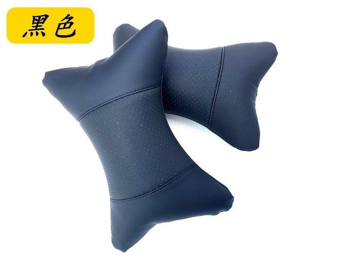 促銷 殺很大【汽車舒適頭枕】藍色 紅色 黑色 3D立體透氣護頸枕 狗骨頭枕頭 座椅靠墊 舒服護頸枕頭 頭靠靠腰 汽車小枕