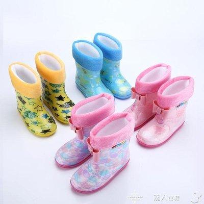 兒童雨靴兒童雨鞋雨靴男童女童寶寶水鞋防滑1-3嬰兒公主可愛四季通用膠鞋 【多變搭配】