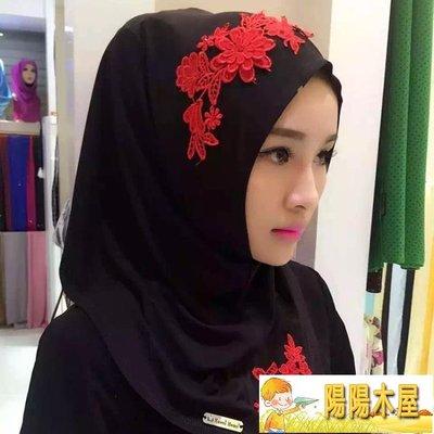蕾絲刺繡花套頭款女夏季紗巾回族民族風蓋頭多色【陽陽木屋】