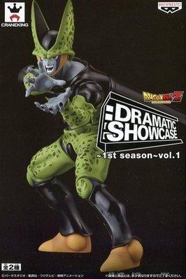 日本正版景品 七龍珠Z DRAMATIC SHOWCASE 1st season vol.1 賽魯 西魯 公仔 日本代購