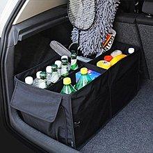 車載收納袋 汽車用收納箱後備箱置物整理箱車載儲物箱雜物收納袋摺疊大號用品【情人節禮物】